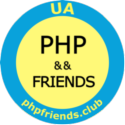 PHP Friends Club UA